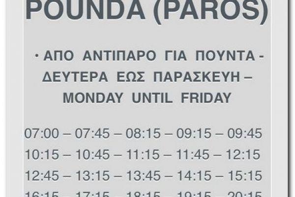 2017-05-mykonos-paros-05083505B1A-8F5A-08B6-FEE4-892C6E0D4190.jpg