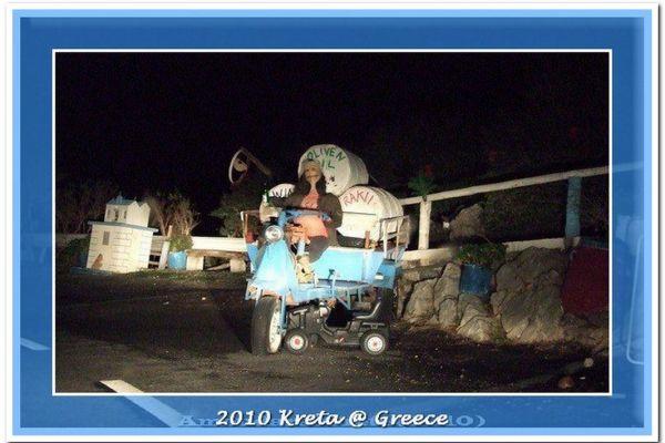 2010-kreta-060EB168393-330F-8F89-EFBD-4D1F06C316CA.jpg