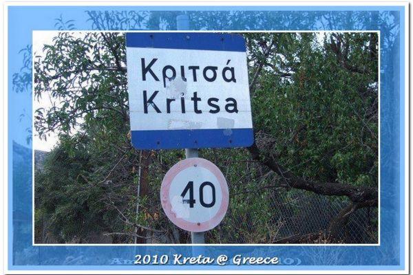 2010-kreta-132293FFB6A-DF57-7EE2-CA6D-D8D56A32CC5A.jpg