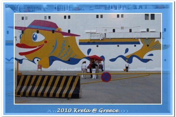 2010-kreta-13866397995-EF7B-E77F-EF7A-AE425FC1E75A.jpg